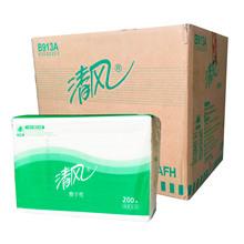 清风B913A 擦手纸 干手纸 卫生纸吸水纸 物业办公保洁厕用擦手纸