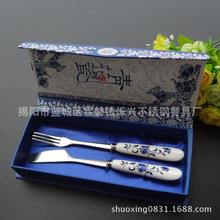 不銹鋼月餅刀叉 陶瓷青花瓷小刀小叉 高檔水果叉子 蛋糕點刀叉