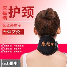 生产销售 电子艾灸治疗仪 电热护颈 电子护颈  欢迎订购