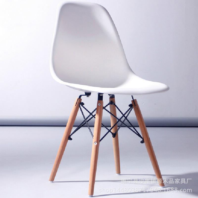 伊姆斯椅特价美式欧式靠背白色塑料椅子新中式餐椅北欧办公椅