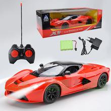 全新升级版遥控车耐摔礼品超大带充电四通遥控车模型儿童玩具灯光