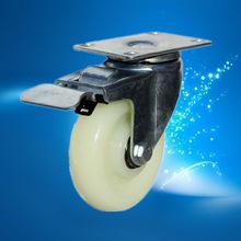 脚轮供应 3寸4寸5寸白尼龙活动转向万向带刹车轮 固定轮子单轮