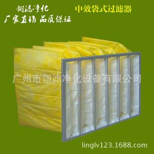 空调滤网F8中效袋式过滤器中效空气过滤袋无纺布袋式过滤器厂家