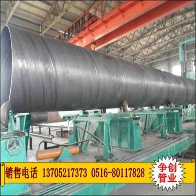 【工厂】低压气体输送用螺旋钢管 工业低温钢管DN150-1200