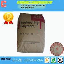 制冷设备C01CF37-137395415