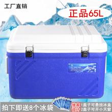 特价65L/升保温箱冷藏箱 快餐外卖 便携箱旅游烧烤 海鲜周转运输