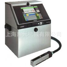 高清喷码机 日立RX2-SD160S小字符喷码机 化妆品喷码机 打码机 批
