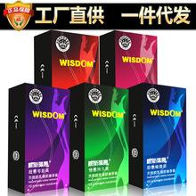 威斯德曼 10只 安全套  潤滑超薄避孕套 成人計生用品批發