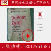 其他芳香除臭化学品50A-561