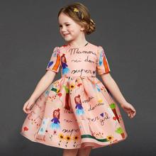 欧美风大牌女童夏季连衣裙短袖涂鸦儿童公主裙外贸童装一件代发