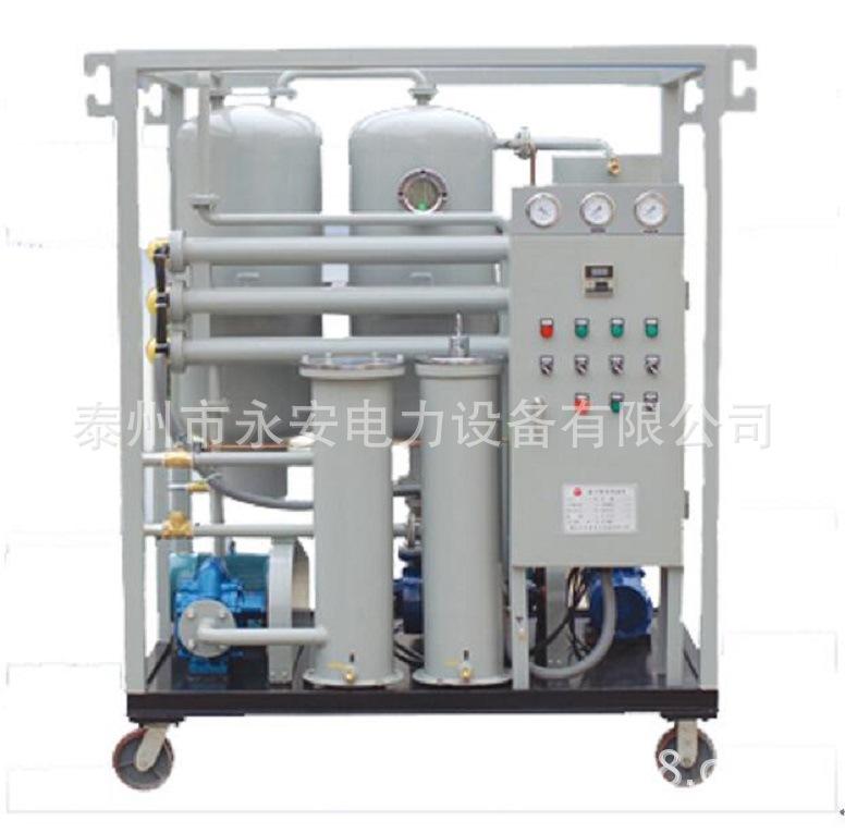 TYJ型系列透平油快速脱水滤油机(封闭式)
