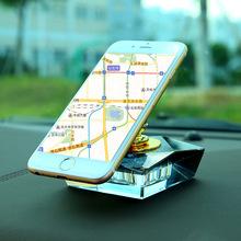 车载手机支架 磁吸360旋转多功能车载香水座 玉玺金蟾貔貅香水座