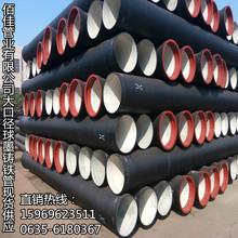 供应优质DN300K9球墨铸铁管 自来水专用铸铁管 可货到付款