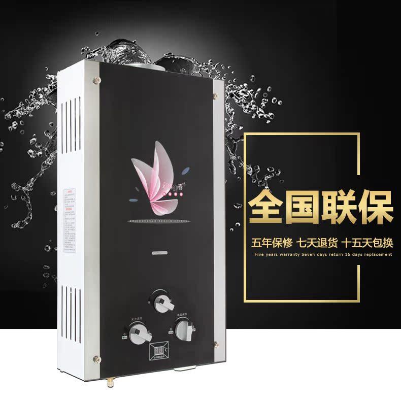 燃气热水器 彩蝶迎春款 强排/烟道式立式家用热水器 浴室外安装