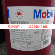 其他化工废料6B1-61338561