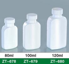 厂家直销 滴丸瓶 中药瓶 扁方药丸瓶 保健品瓶子