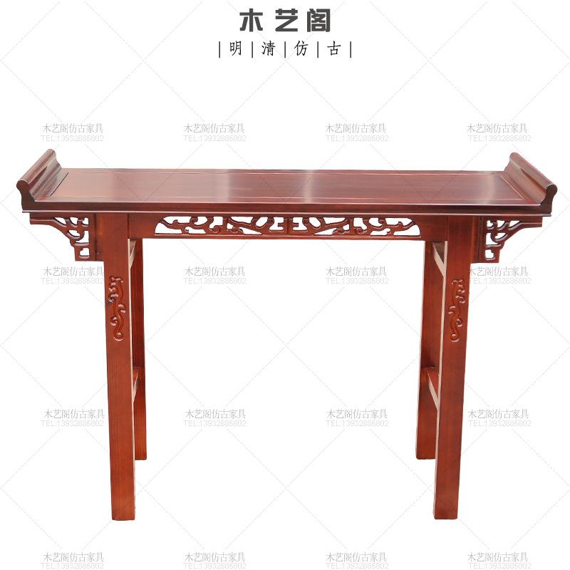 厂家直销国学大书法课桌椅 中式仿古翘头香案  实木供桌定做