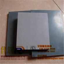 高密度PVC板 雪弗板 泡沫板 配件 diy材料 廣告KT板 建筑模型板材