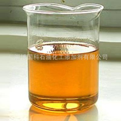 生產供應 GK-T21507廢機油脫色劑 柴油復合添加劑 量大從優