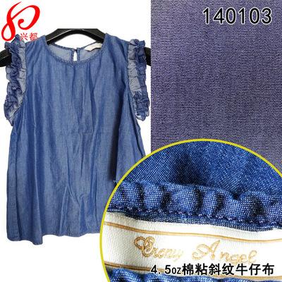 梭織春夏棉粘牛仔現貨麵料  32S*30S 63%棉/37%粘膠斜紋牛仔布