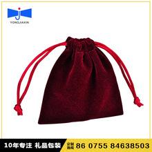 供应绒布套 移动硬盘电源�;ぬ� 手机布袋 口红绒布袋