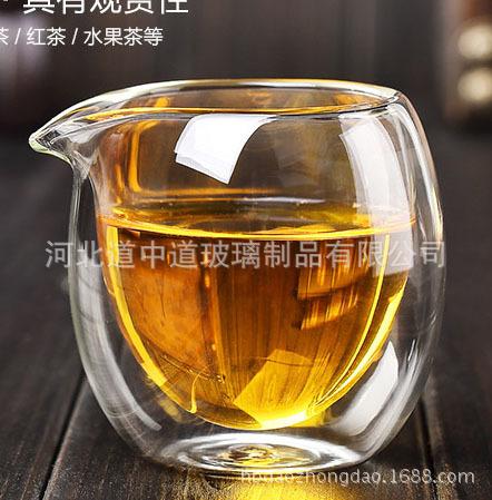 生產批發透明玻璃雙層公道杯 功夫茶具零配件茶道公杯茶海200ml