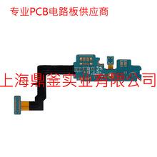 上海FPC软硬结合板加工  手机天线连接板 PCB电路板双面沉金 打样
