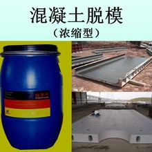 炼铁设备EBC-59345