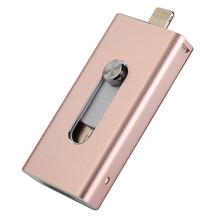 推拉OTG三用U盘32G优盘苹果u盘手机u盘