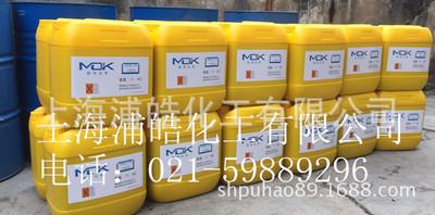 替代德谦消泡剂6800德国默克消泡剂MOK6621油性无溶剂消泡剂