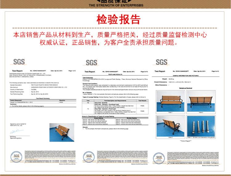 铸铝桌椅工厂介绍_03