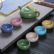 青瓷茶具套装 整套陶瓷功夫茶道茶杯 茶壶冰裂茶具 可刻字印LOGO