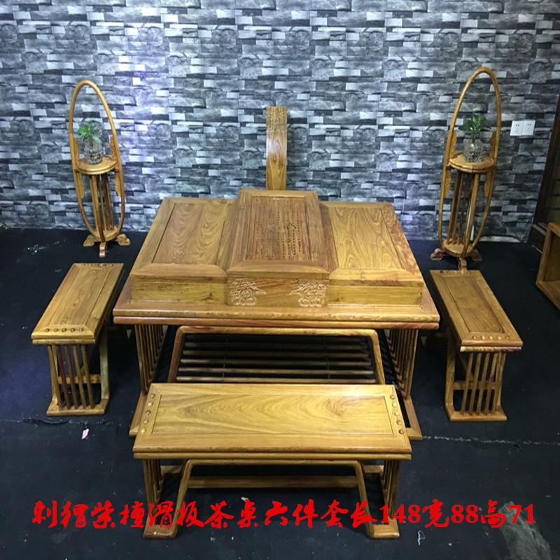 供应红木古典家具非洲黄花梨茶台 烫蜡刺猬紫檀功夫茶几茶桌