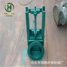 河北除塵器插板閥生產廠家 手動渦輪閘閥 啟閉機插板門不銹鋼閘閥