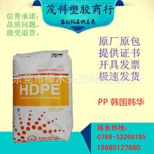 电子粉91F55-91555
