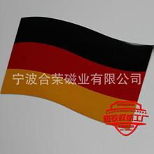 国旗磁性PVC汽车贴,耐高温防水环保油墨汽车贴,可设计