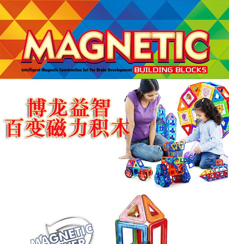 磁铁模板详情10017_01
