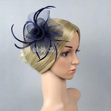 欧美新娘网纱头饰发夹胸针款亚马逊ebay热销儿童羽毛头饰 夹子款