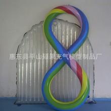 供应PVC充气8字圈活动展示悬挂广告道具充气模型              。