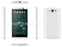批发M派手机 新款MG5四核3G手机 1+8G 4.5英寸安卓MG10智能手机