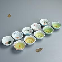 茶杯 品茗杯 陶瓷青瓷手绘杯子浮雕鲤鱼功夫茶具 特价厂家直销