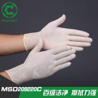 厂家销售一次性9寸光面乳胶手套