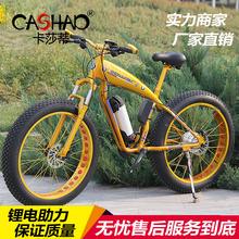 48V锂电雪地车山地自行车电动车越野26寸助力车铝合金超宽4.0胎
