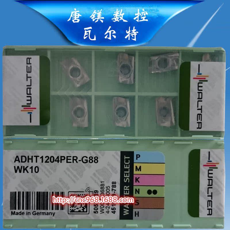 ADHT1204PER-G88 WK10