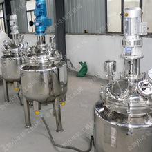 供应100l实验室小型平盖式油浴加热开式电加热不锈钢反应釜反应罐