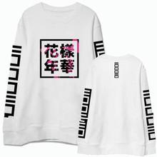 速賣通2016秋冬Wish BTS花樣年華印花 少年長袖衛衣1773