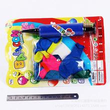 爆款  六一节玩具汽球 彩色气球 套装配充气筒 儿童节日礼物