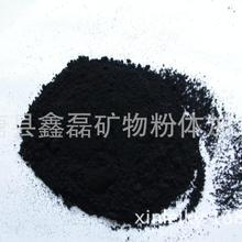 废催化剂FB84-844765