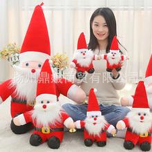 卡通圣诞老人毛绒玩具公仔 可爱圣诞老人布娃娃 圣诞节礼品