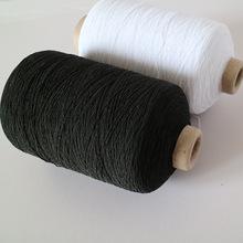 莱卡橡筋弹力线1807070锦纶包覆压力袜子内衣毛衫罗口厂家直销
